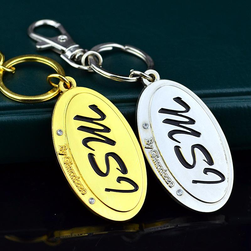 Wholesale promotion cheap custom metal keyring
