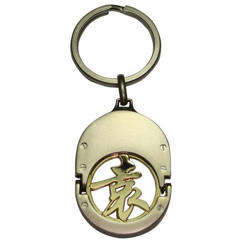 Made in china coin holder keychain in key chains