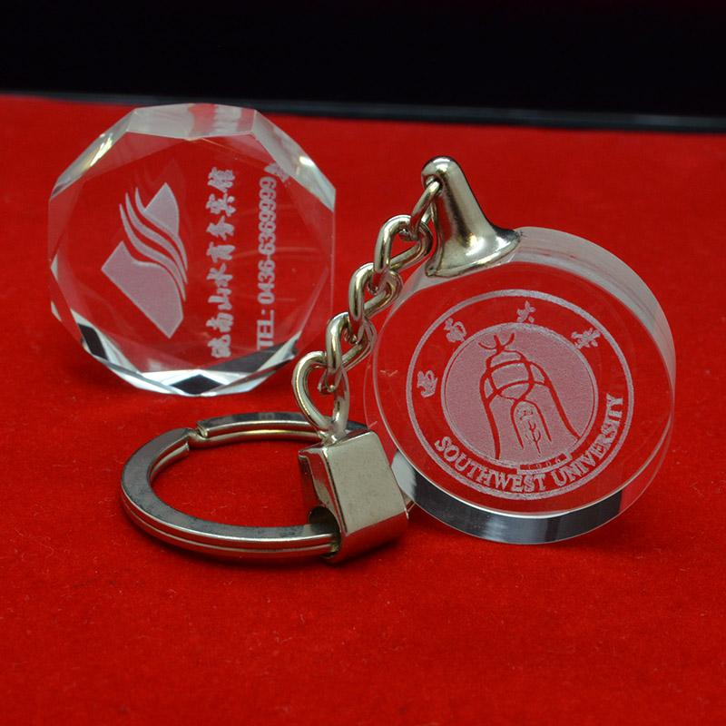 Manufactory production customized crystal keyrings