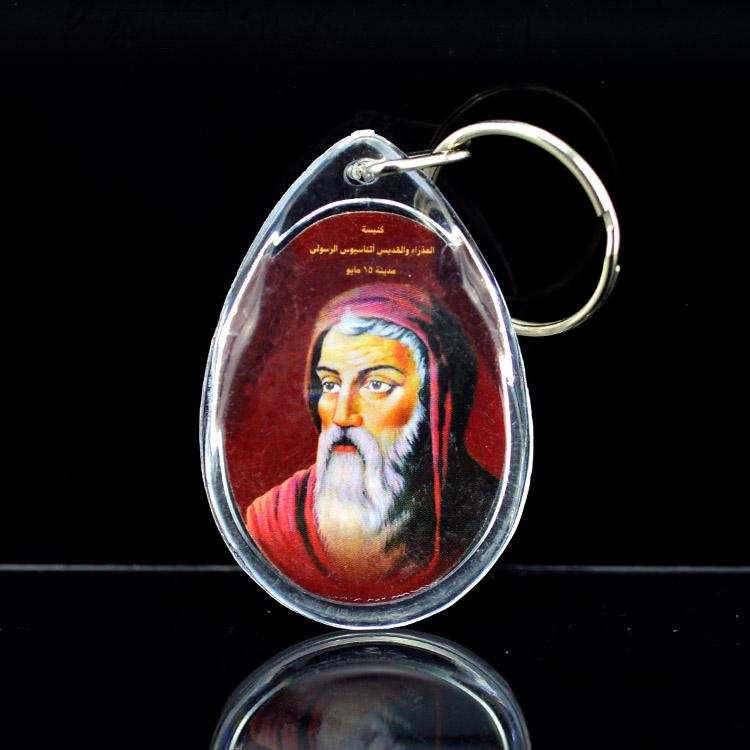 Wholesale Promotion Custom High Quality Cheap Photo Keychains