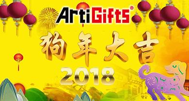 Grand Opening of Artigift's 2018 Annual Meeting