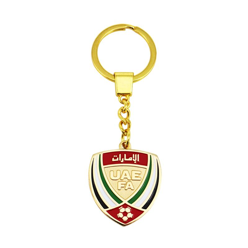 Artigifts Customized Cheap Metal World Cup Keychain Wholesale