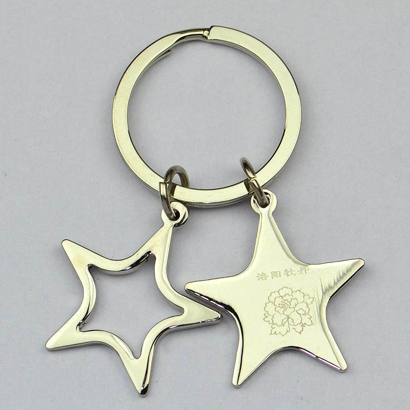 Free Sample Factory Wholesale Keychains Cusotm Steel Keyring