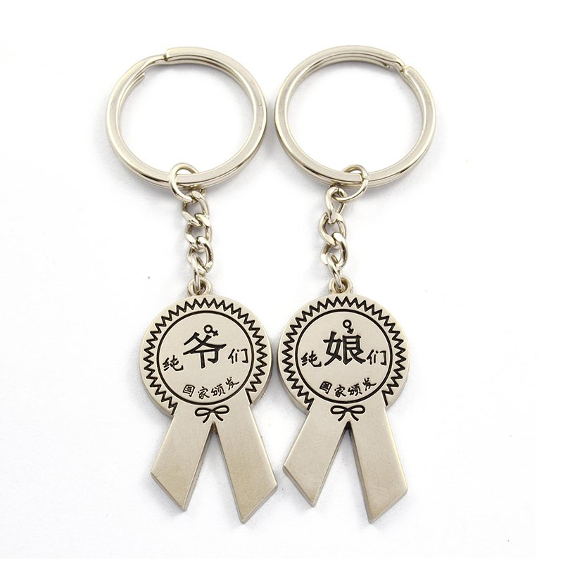 Wholesale Keyring Custom Pair Key Chains Metal Keychain Couple