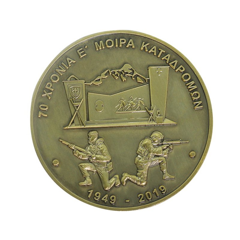 manufactured coin
